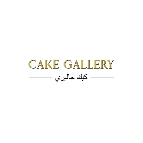 Logo propose for Cake Gallery