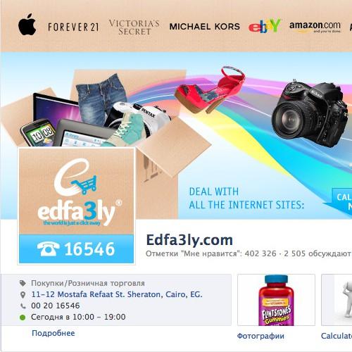 Create Facebook Cover for Edfa3ly.com