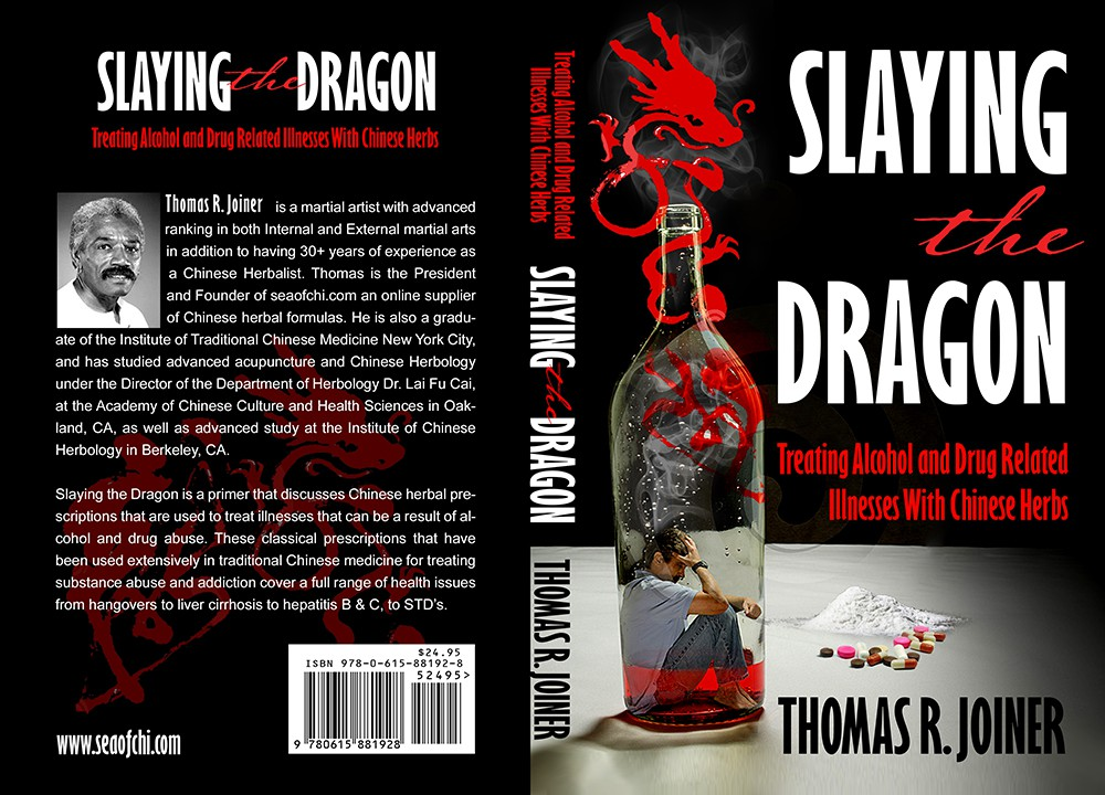Treasures from the Sea of Chi Publishing  needs a new book cover