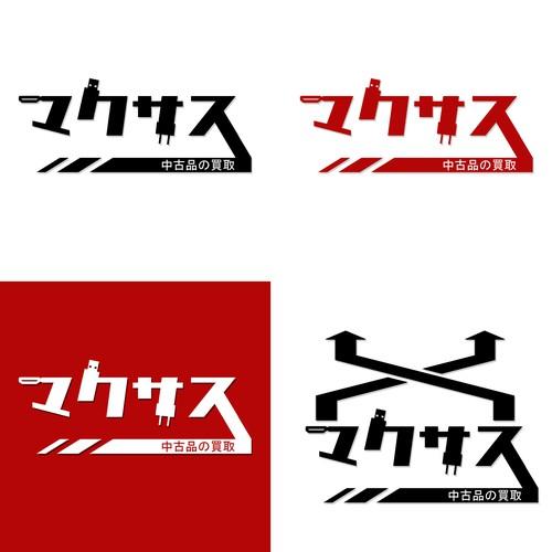 Makxas Logo