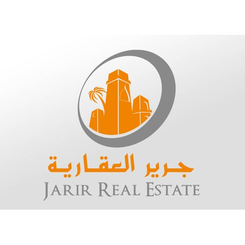 Create the next logo for Jarir Real Estate