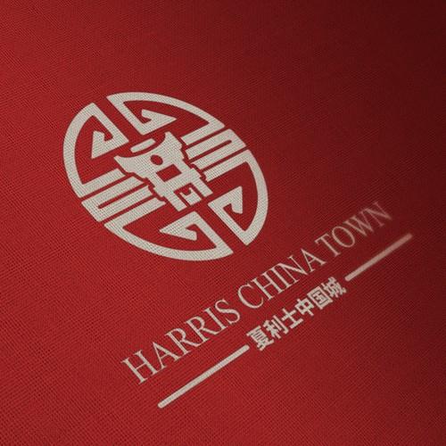 HARRIS CHINA TOWN
