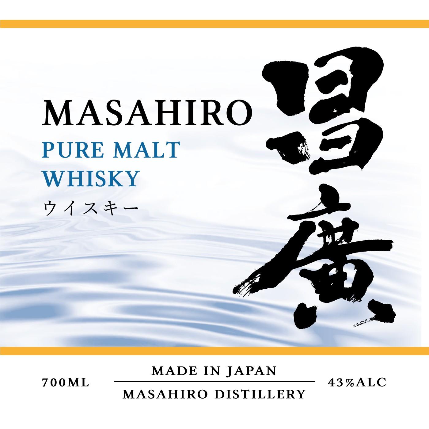 中国・アメリカで販売するジャパニーズウイスキーの商品ラベルデザイン