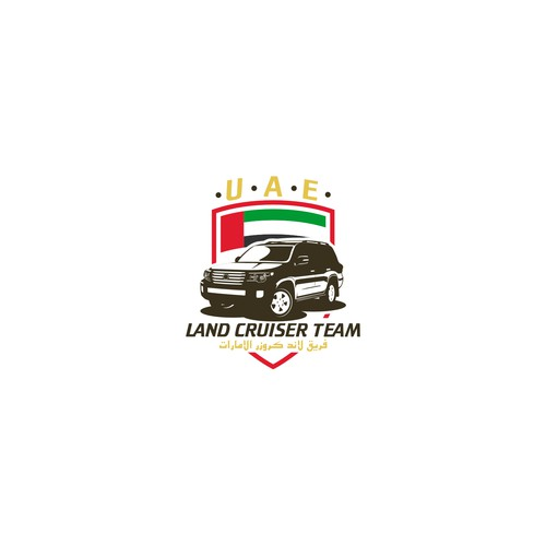 UAE Land Cruiser Team