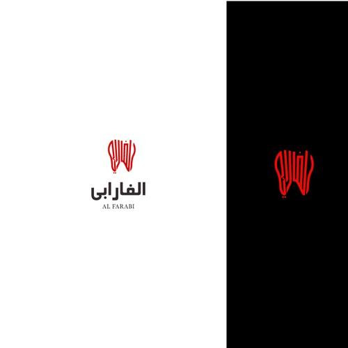 Design A hipster Logo for Al Farabi Clinics