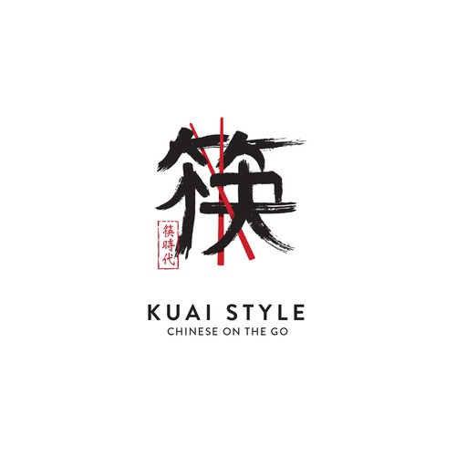 Logo & Branding for Chinese Food Restaurant