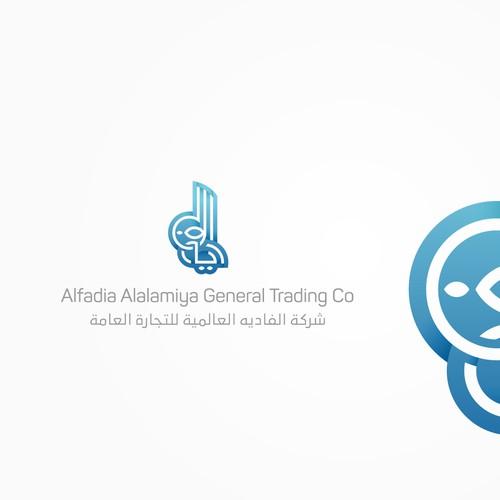 Alfadia Alalamiya General Trading Co.