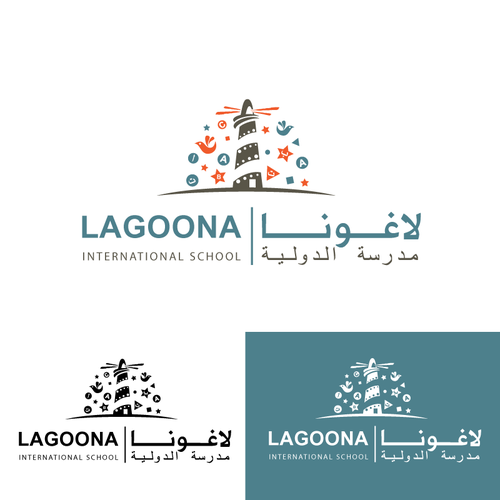 Help Lagoona International School of Doha with a new logo
