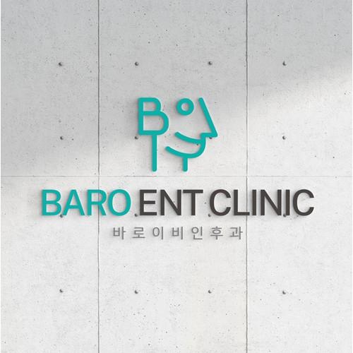 BARO ENT Clinic logo design