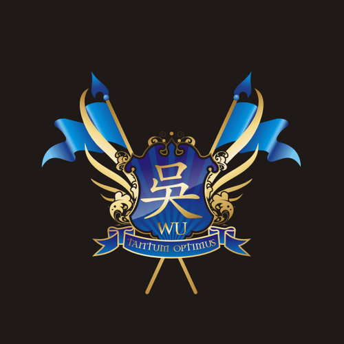 Help Wu with a new logo