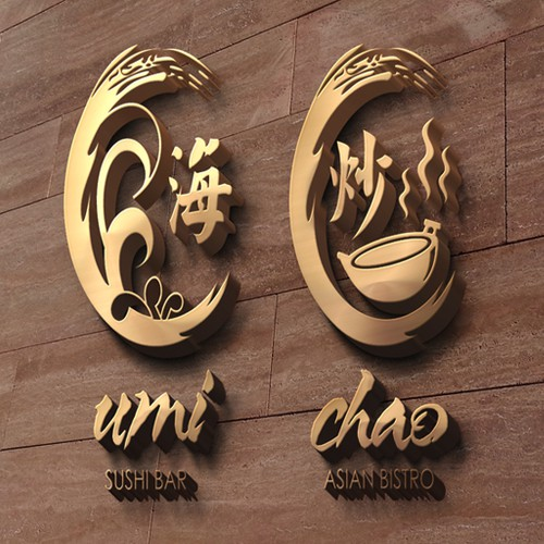 Create a logo for a new asian restaurant with two concepts