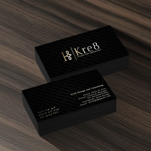 Logo and business card K8/H Key