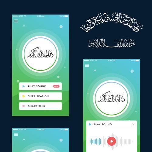 Asmaul Husna - Islamic Mobile App