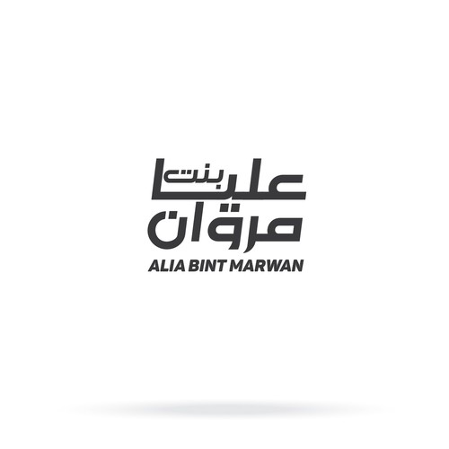 Arabic typo logo