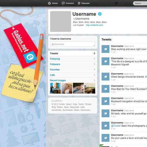 Create a winning Twitter page