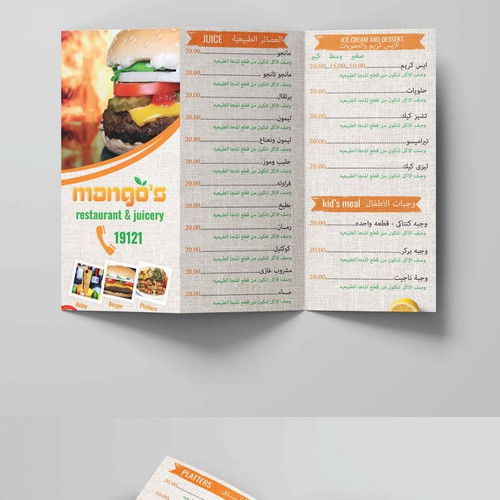 Arabic menu for fast food restaurant & juicery