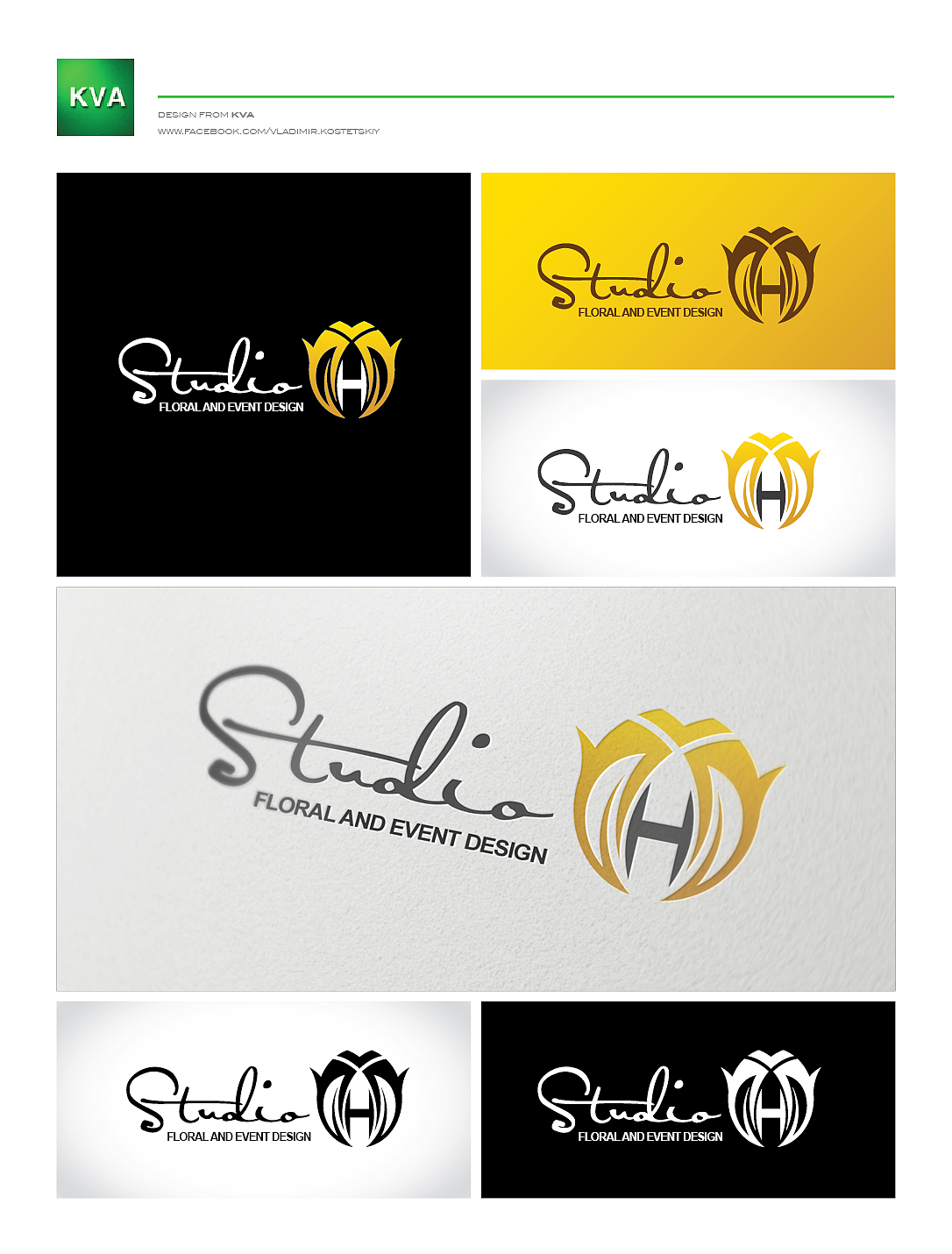 logo for Studio H floral design