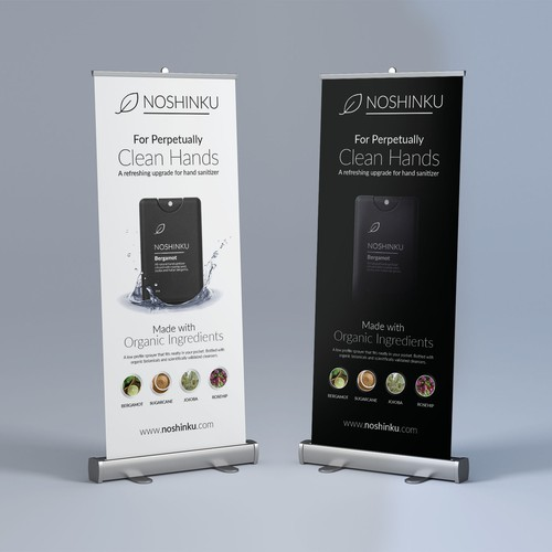 Noshinku Sprayer Roll Banner