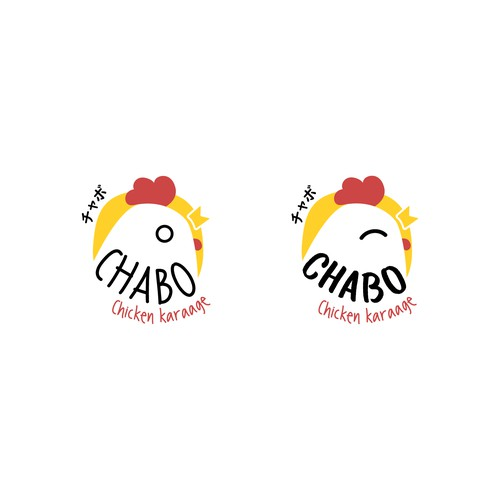 Logo Chicken