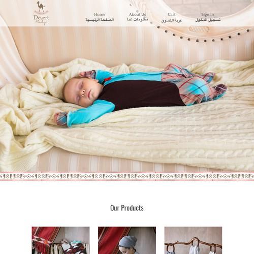 Design for a e-commerce website