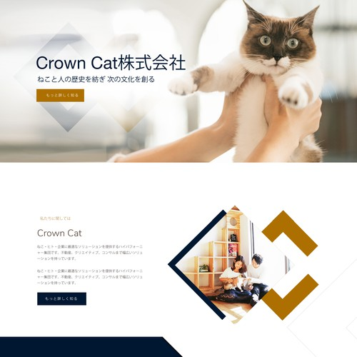 Creative Japanese Web Design