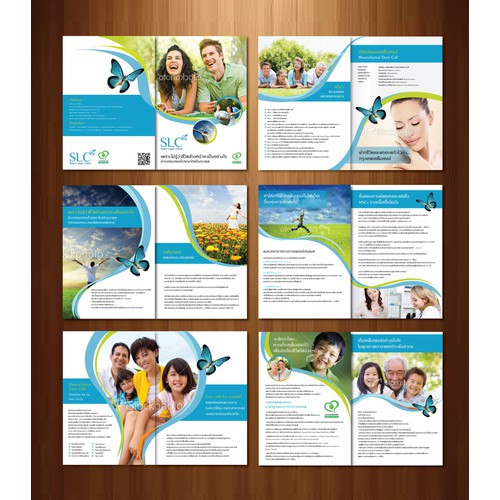 Siam Laser Clinic (beauty clinic) needs a new brochure design