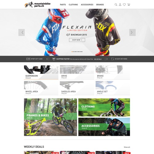 New face for MTB online store