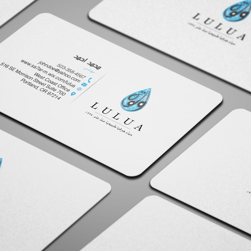 Business Card for LULUA