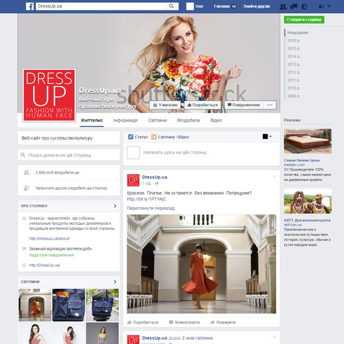 Stylish facebook page cover