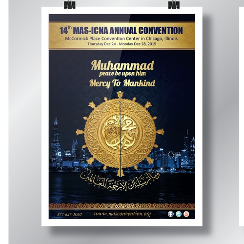 MAS ICNA Annual Convention Postcard