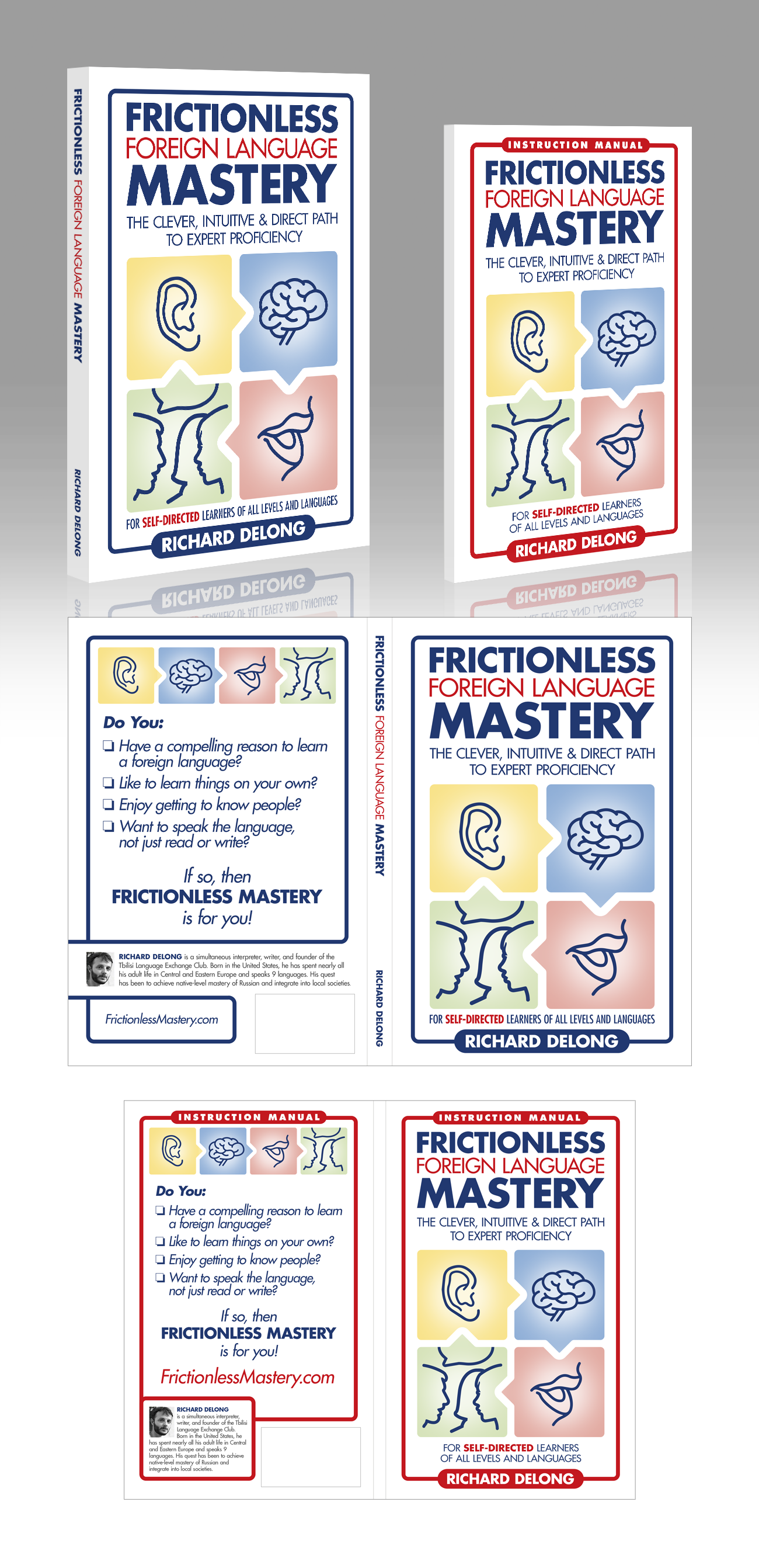 "Rework my Ear, Brain, & Mouth illustration for  ""Frictionless Foreign Language Mastery"" book cover"