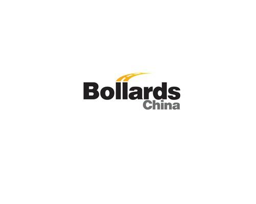 Bollards China needs a new logo