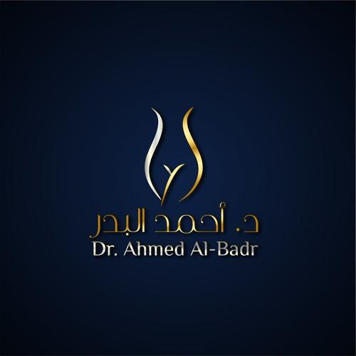 logo ahmed al-badr