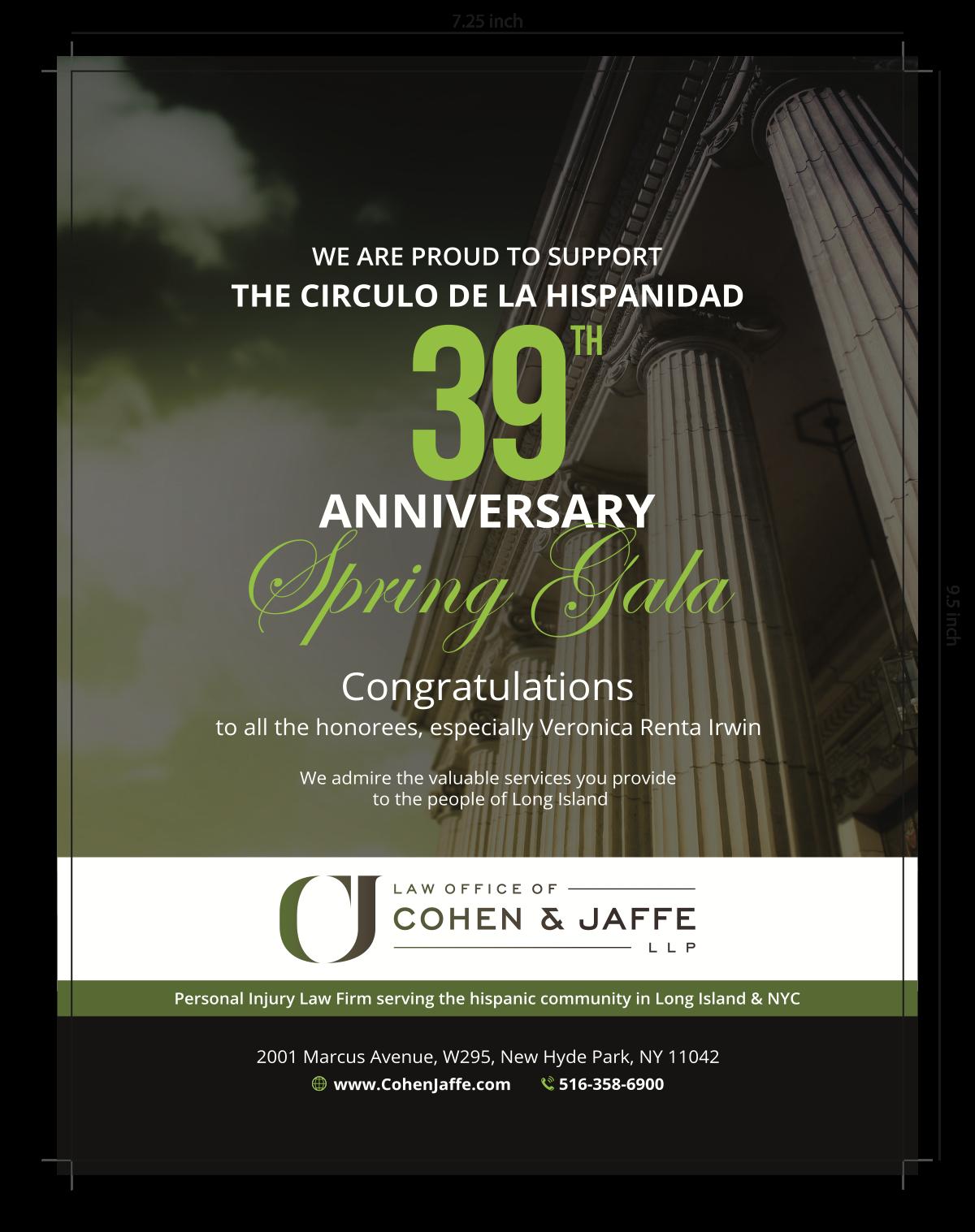 Circulu de la Hispanidad 39th Anniversary Spring Gala
