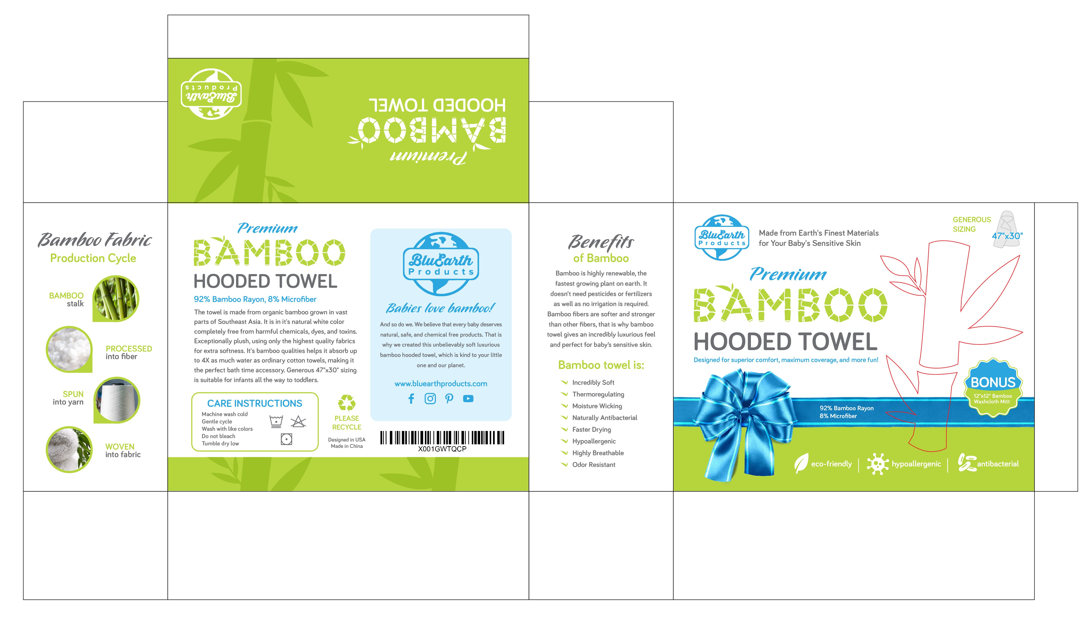 Bamboo Hooded Baby Towel needs product box design captivating the look of a baby shower gift box.