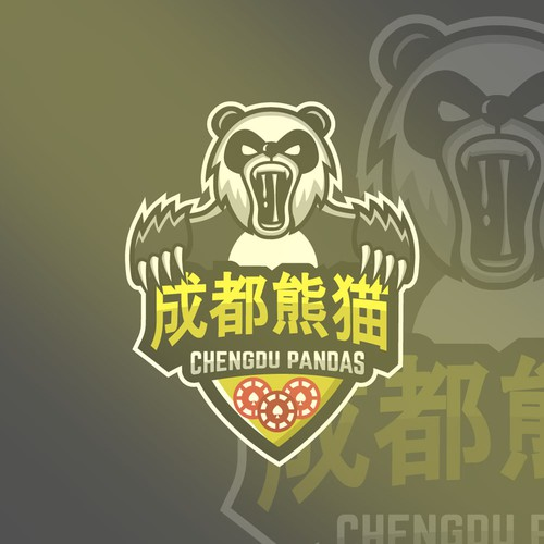 My Logo design for Chengdu Pandas E-sport Team