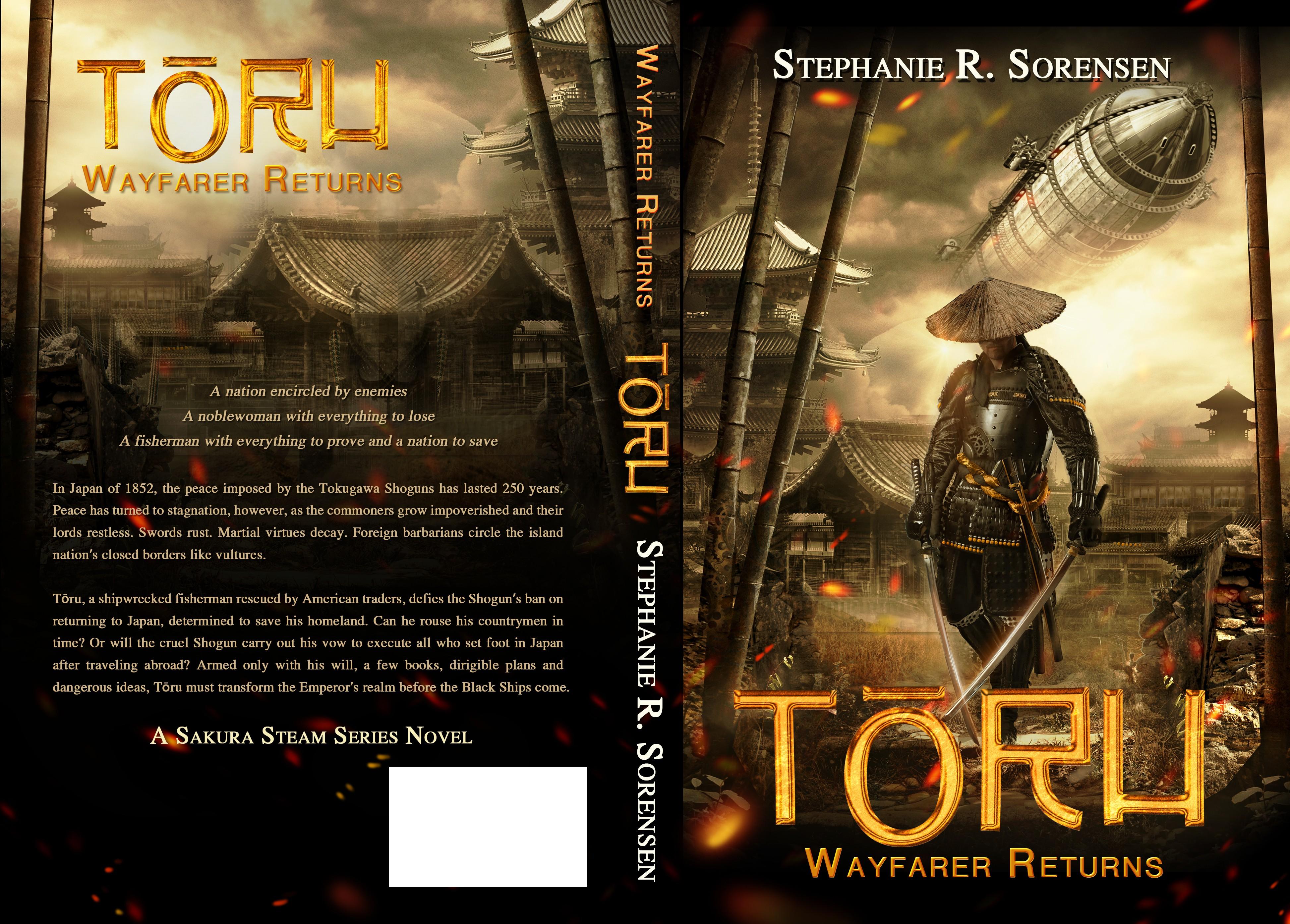 Create a book cover for a samurai steampunk technofantasy novel