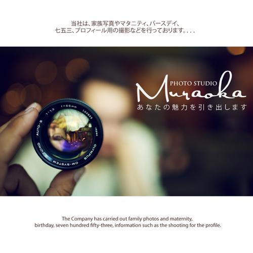 Photo Studio Muraokaのためにロゴマークを作成して下さい