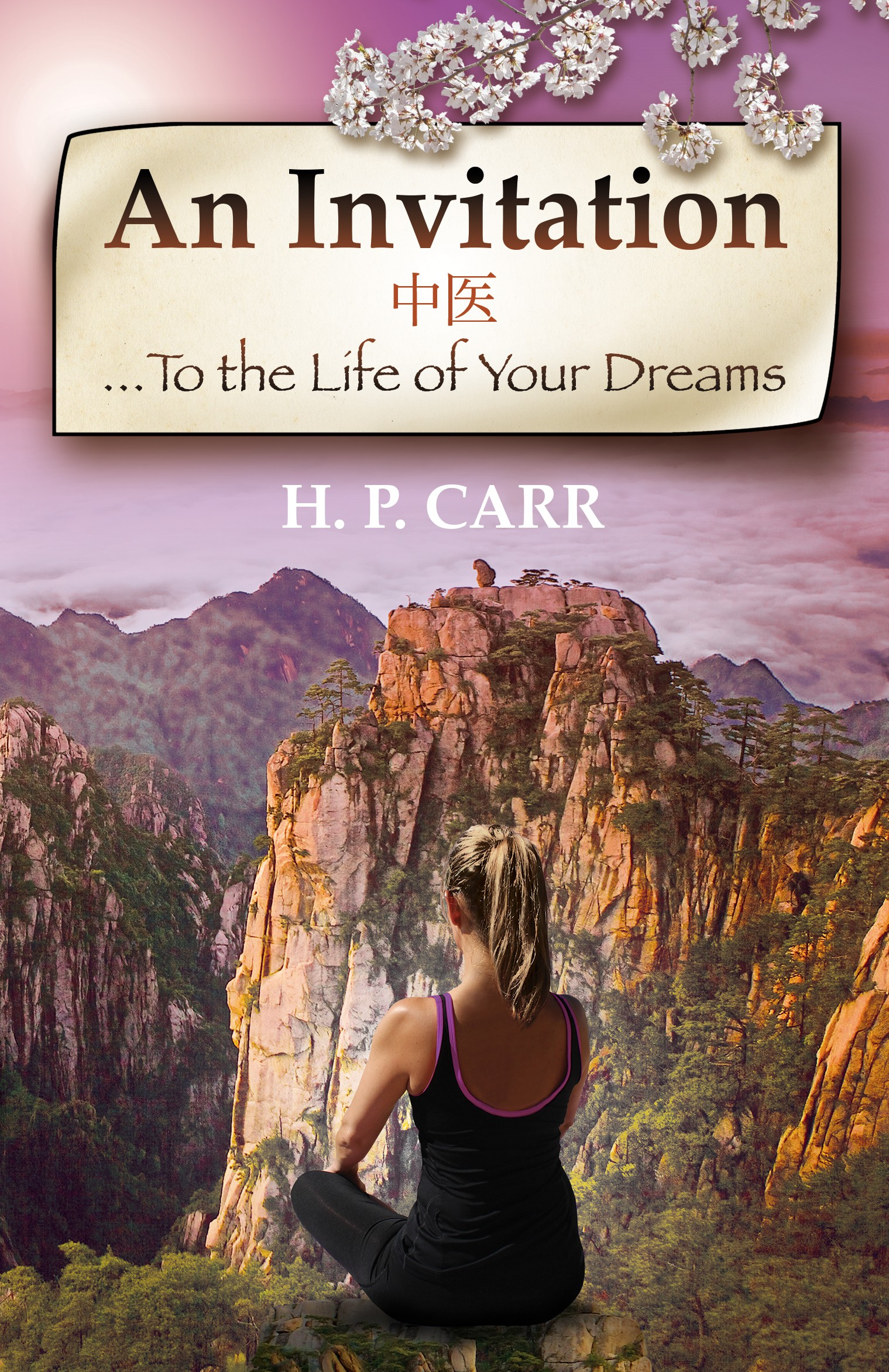 An Invitation ...To the Life of Your Dreams