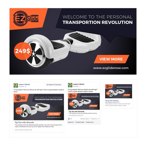 Facebook ad for EZGlide