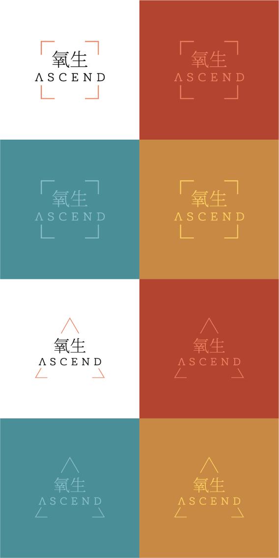 Logo design for Ascend 氧生