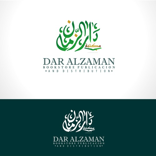 design logo for bookstore, Stationery , Copiers and Electronic Devices