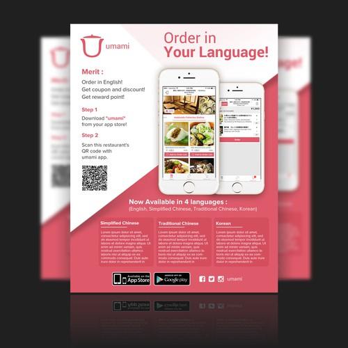 Unique design for Umami App