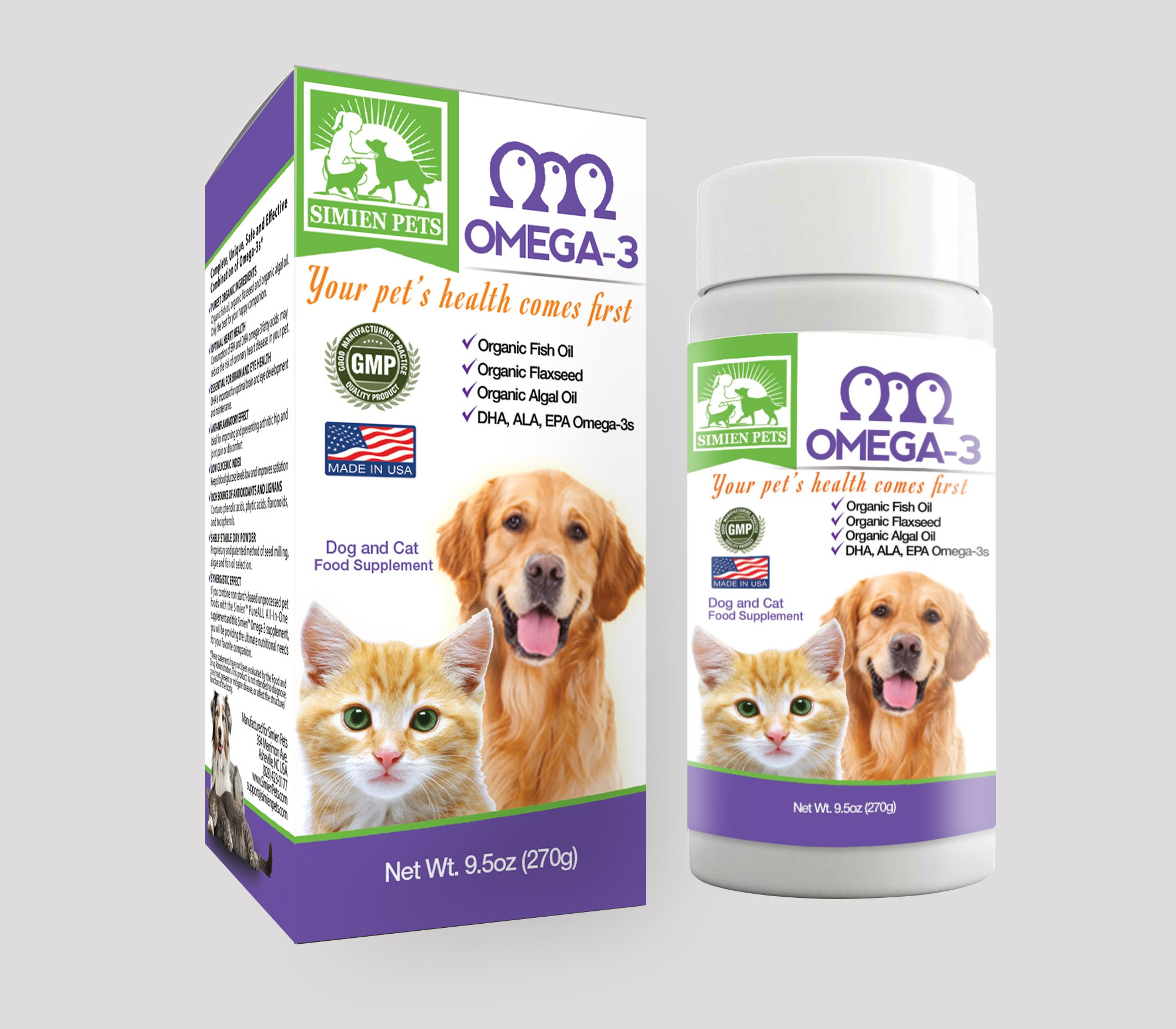 Create a fish oil pet supplement product label/package (same design)