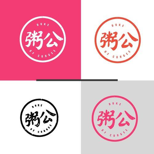 Oriental Food Logo