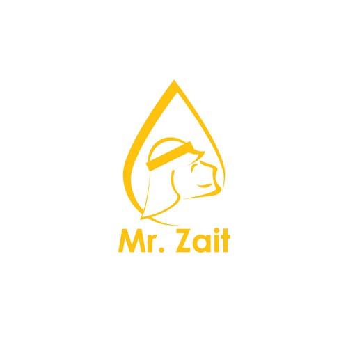 oil gas logo