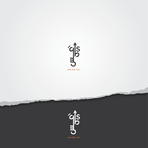 Arabic & English logo design!