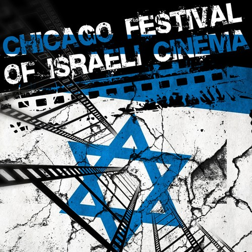 Chicago Festival Of Israeli Cinema