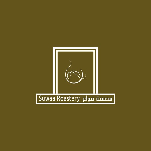 Logo for Suwaa Roastery