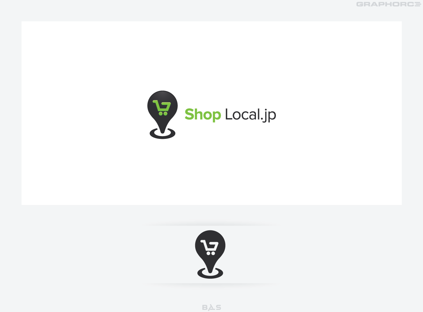 ShopLocal.jp needs a new logo